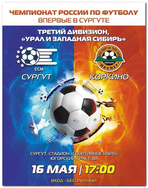 футбольный клуб нефтяник укрнефть